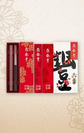 圖片為類別平安筷禮盒的