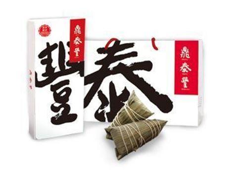鼎泰豐豆沙粽子禮盒(5入)的圖片