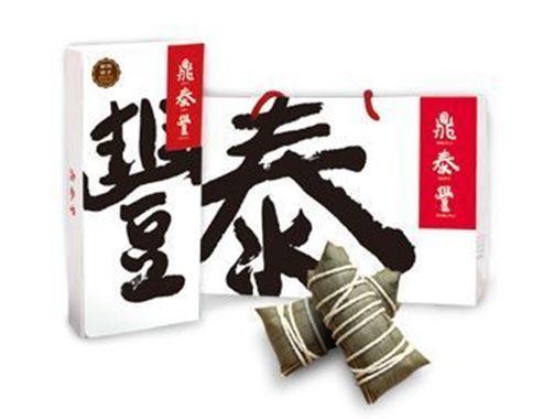 鼎泰豐鮮肉粽子禮盒(5入)的圖片