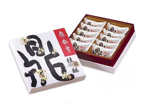 桂圓酥禮盒(10入)的圖片