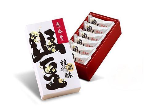 桂圓酥禮盒(6入)的圖片