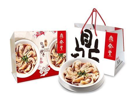 蝦肉紅油抄手禮盒(8入)的圖片