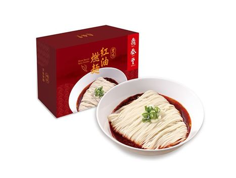 豐味紅油燃麵禮盒(2入)的圖片