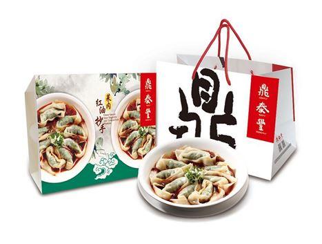 菜肉紅油抄手禮盒(8入)的圖片