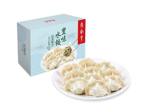 白菜水餃禮盒(20入)的圖片