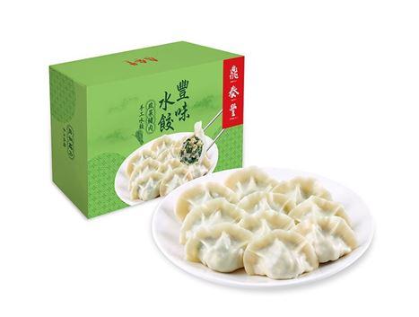 韭菜水餃禮盒(20入)的圖片
