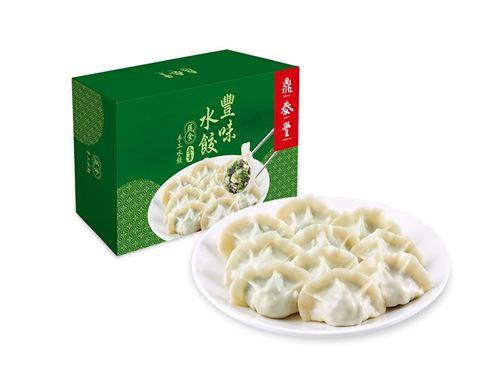 蔬食水餃禮盒(20入)的圖片